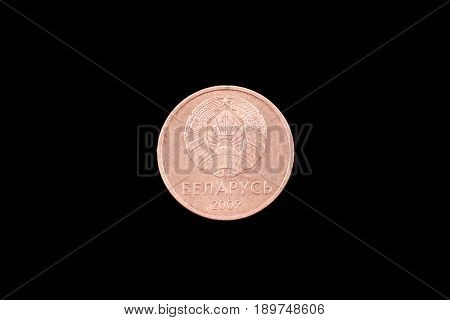 Belorussian five kopeck coin close up on a black background
