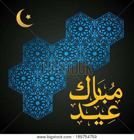 Eid Mubarak calligraphy. Abstract black background with geometric pattern with crescent moon, star and Eid Al-Fitr greetings