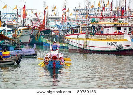 A Dragon Boat In A Taiwan Fishing Port