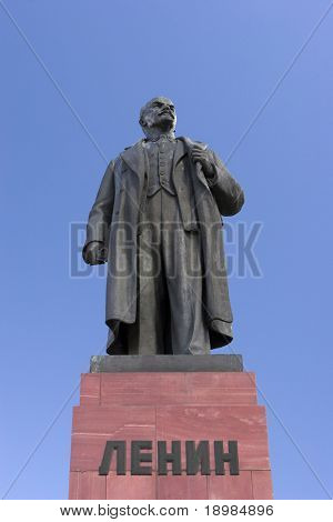 Statue of Lenin from communist era in Kazan - Tatarstan - Russia / Lenin's bronze sculpture