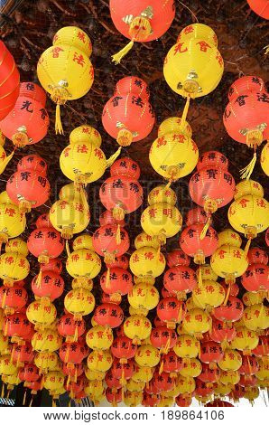 Colorful Of Lantern In Chinese Temple Penang, Malaysia