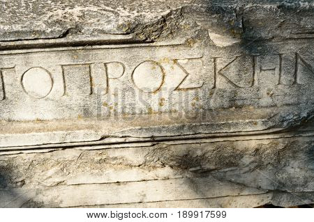 Stone With Carved Script In Ancient City Troy. Turkey