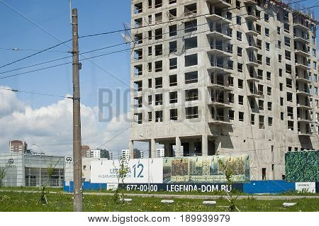 Saint Petersburg, Russia - 06, June, 2017. The construction of a residential building in St. Petersburg at the far Eastern Avenue. The inscription in Russian: At the far Eastern Avenue.