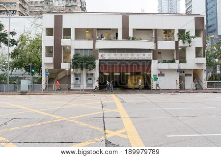 KOWLOON HONG KONG - APRIL 21 2017: Road Refuse Collection Point Building at Mong Kok in Kowloon Hong Kong.