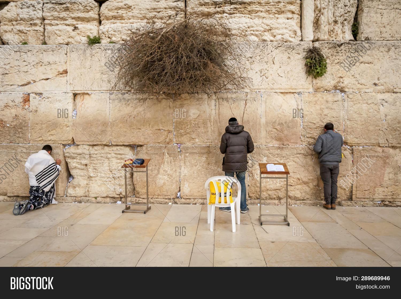 Jerusalem, Israel  Image & Photo (Free Trial)   Bigstock