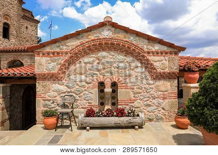 Varlaam Monastery Yard At Meteora Eastern Orthodox Monasteries Complex In Kalabaka, Trikala, Thessal