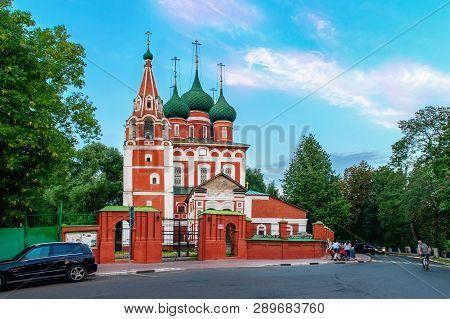 Yaroslavl, Russia - August 4, 2018: Garrison Church Of Michael The Archangel In Summer Evening. Yaro