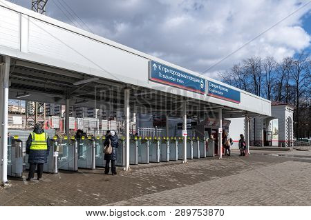 Moscow, Russia - March 9. 2019. Turnstiles At Kryukovo Railway Station In Zelenograd