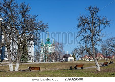 View From The Park To St. Andrew S Church. The Beautiful Baroque St. Andrew S Church Was Built In Ki