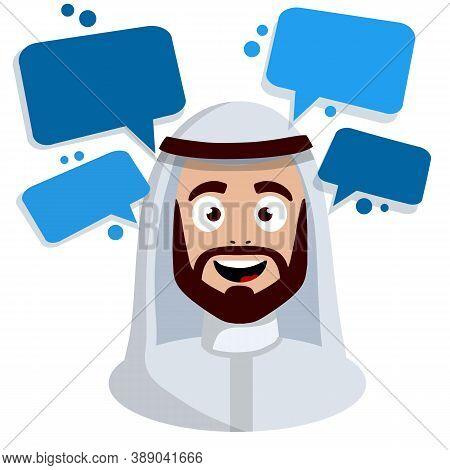 Smiling Face Of Arab Man In White National Dress. Avatar For Social Network.