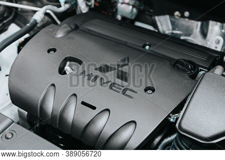Novosibirsk, Russia - October 08, 2020: Mitsubishi Outlander, Close Up Of A Clean Motor Block. Inter