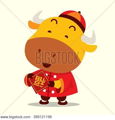 Cartoon Cute Ox Holdings Chinese New Year Greeting. Translation: Fortune. Chinese Zodiac: Ox. Year O