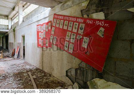 Pogonnoe, Belarus - July 4, 2020: Corridor Of Abandoned School In Resettled Village Of Pogonnoye In