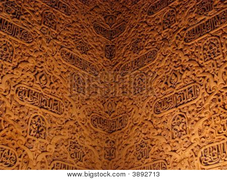 Islamic Art Arabic script in Andalucia morocco poster
