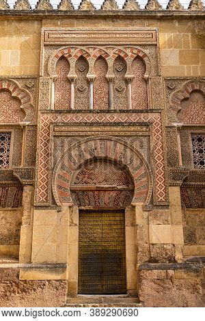 Cordoba, Spain - October 31, 2019: View Of Mosque-cathedral Of Cordoba, Mezquita-catedral De Cordoba