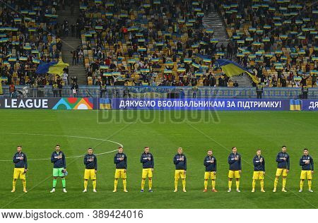 Kyiv, Ukraine - October 10, 2020: Ukrainian Players Listen To The National Anthem Before The Uefa Na