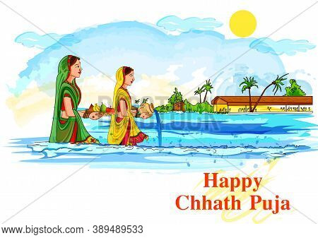 Vector Design Of Lady Offering Chhath Pooja To Sun God In Traditional Festival Of Bihar, India