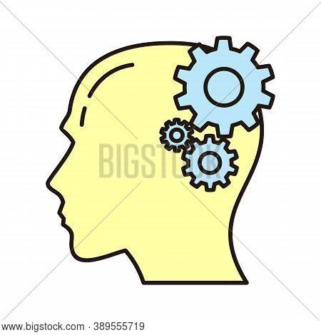 Thinking Icon Isolated On White Background From Human Mind Collection. Thinking Icon Trendy And Mode