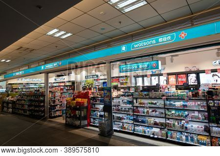 Taipei, Taiwan - Oct 1st, 2020: Watsons Personal Care Store at Taipei Main Station, Taipei, Taiwan