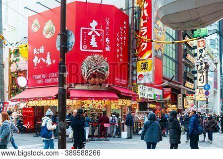 OSAKA, JAPAN - January 14, 2020: Restaurants in Old Town Osaka, Japan