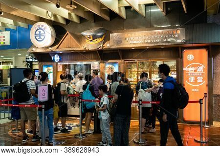 Banqiao, Taiwan - Oct 4th, 2020: Taiwan Railroad Bento store at Banqiao Bus and MRT Station in New Taipei city, Taiwan