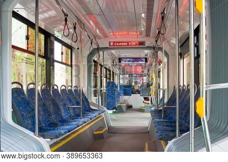 Moscow, Russia - May 12, 2018:  The Interior Of The Tram, Public Transport In Moscow. Municipal Publ