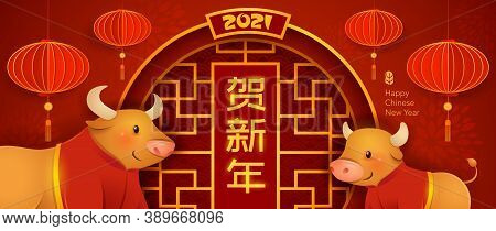 Cute Ox Family On Oriental Festive Theme Background. Happy New Year 2021. Chinese New Year. Year Of