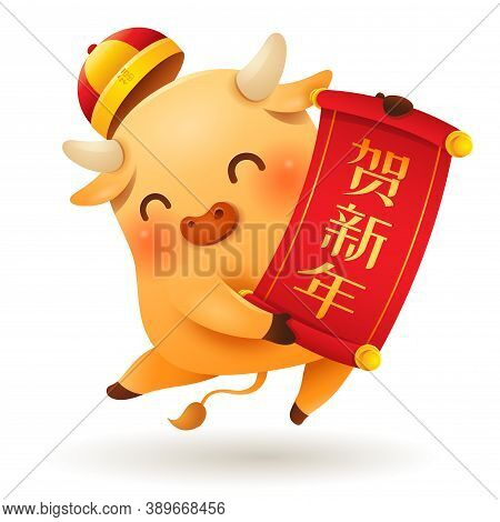 Cute Little Ox With Chinese Scroll. Chinese New Year. Year Of The Ox. Translation: Celebrating New Y