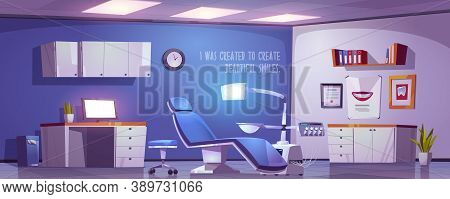 Dentist Office, Dental Clinic Practice Room Interior, Stomatology Cabinet, Orthodontist Workplace Wi