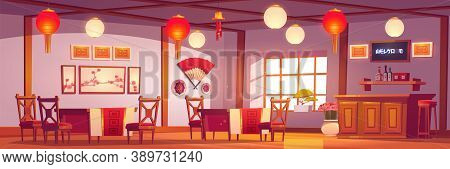 Chinese Restaurant Interior, Empty Cafe In Traditional Asian Style With Red And Gold Decor, Lanterns