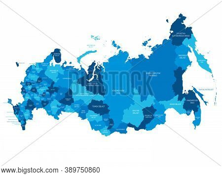 Blue Political Map Of Russia, Or Russian Federation. Federal Subjects - Republics, Krays, Oblasts, C