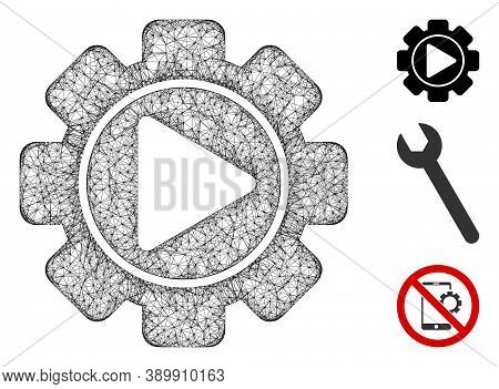 Mesh Automation Polygonal Web Icon Vector Illustration. Carcass Model Is Created From Automation Fla
