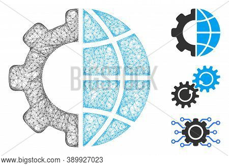 Mesh International Manufacture Polygonal Web 2d Vector Illustration. Abstraction Is Based On Interna