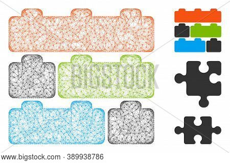 Mesh Toy Constructor Bricks Polygonal Web Icon Vector Illustration. Carcass Model Is Based On Toy Co