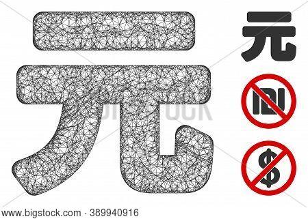 Mesh Yuan Renminbi Polygonal Web Icon Vector Illustration. Model Is Based On Yuan Renminbi Flat Icon