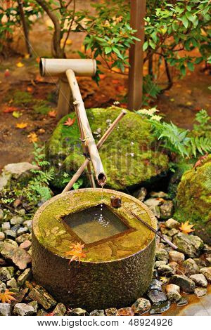 Basin for hand washing in Kyoto, Japan.