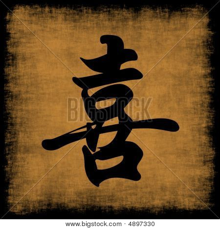 Happiness Chinese Calligraphy Set