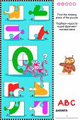 What's missing? Visual educational puzzle to learn with fun the letters of English alphabet: letter O (O is for octopus, O is for owl). Answer included. poster