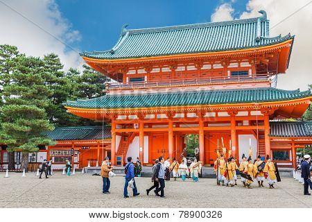 Heian Jingu Shrine in Kyoto Japan