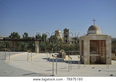 Jordan River The Place Of Baptism.