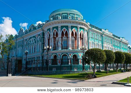 Sevastyanov house, Yekaterinburg, Russia - the most famous architectural building in historical centre, now russian president palace poster