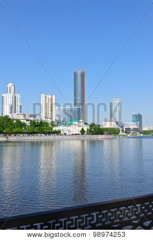 Yekaterinburg downtown, pond and modern buildings