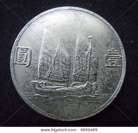 1934 chinese junk 1 dollar
