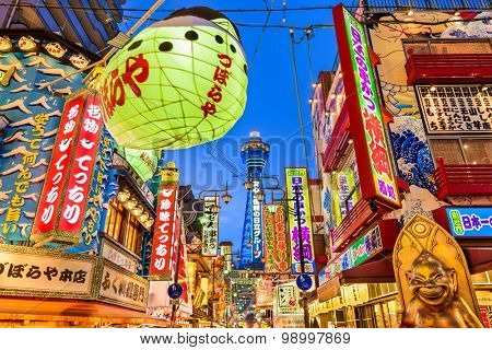 OSAKA, JAPAN - AUGUST 17, 2015: The Shinsekai district of Osaka. The neighborhood was created in 1912 with New York and Paris originally serving as models.