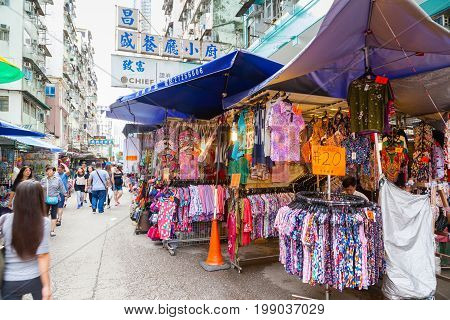Fok Wing Street Or Toy Street In Hong Kong