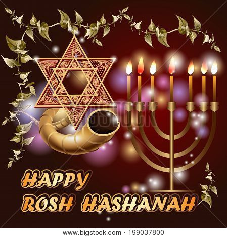 Set of traditional Hebrew symbols of Jewish holidays. Happy Rosh Hashanah. Shana Tova. Happy New Year on hebrew. Happy Rosh Hashanah card. Dark background. Vector illustration