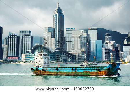 View Of The Skyscrapers Of Hong Kong Island