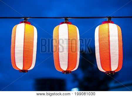 Japanese lantern, the andon is a lamp consisting of paper stretched over a frame of bamboo, wood or metal.