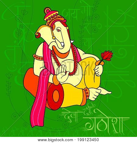 vector illustration of Lord Ganapati for Happy Ganesh Chaturthi festival background with text in Hindi Gajanan, name of Ganesha
