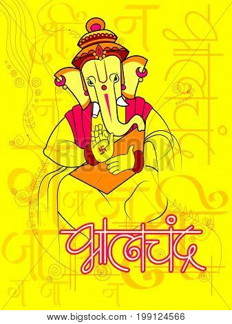 vector illustration of Lord Ganapati for Happy Ganesh Chaturthi festival background with text in Hindi Bhalchandra, name of Ganesha